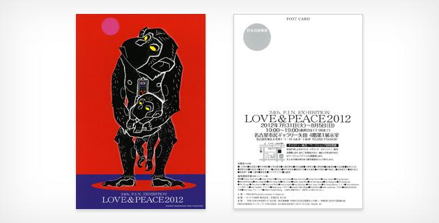 LOVE & PEACE 2012 DM