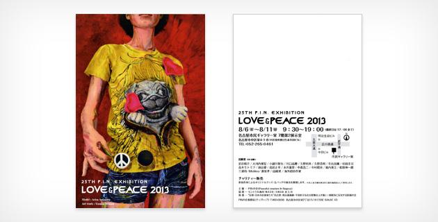 LOVE & PEACE 2013 DM